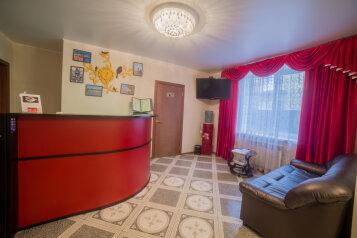 Отель , 3-я улица Пухальского, 21 на 15 номеров - Фотография 1