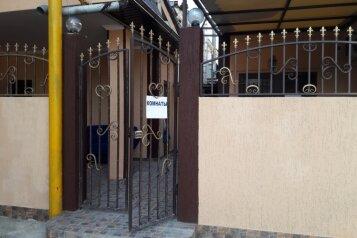 Гостевой дом, Социалистическая улица, 8 на 7 номеров - Фотография 2