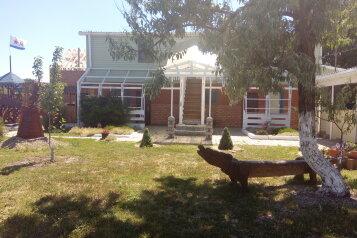 Гостевой дом, Чапаева на 4 номера - Фотография 1