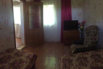 Гостевой домик, улица Чапаева, 13 на 1 номер - Фотография 4