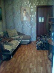 2-комн. квартира, 56 кв.м. на 4 человека, проспект Победы, 172, Казань - Фотография 2
