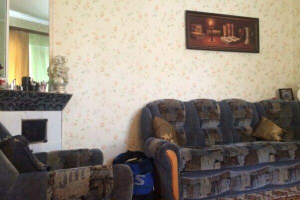 Дом, 45 кв.м. на 5 человек, 1 спальня