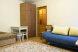 2-комн. квартира, 45 кв.м. на 5 человек, улица Дёмышева, Евпатория - Фотография 5