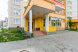 2-комн. квартира, 68 кв.м. на 6 человек, Совхозная улица, 18, Химки - Фотография 30