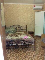 """Гостевой дом """"Зеленная роща"""", улица Туманяна, 22 на 8 комнат - Фотография 1"""