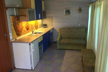 Дом, 50 кв.м. на 5 человек, 2 спальни, Советская улица, Межводное - Фотография 1