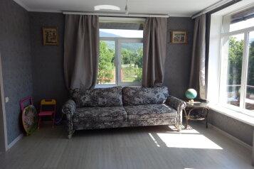 Коттедж в горном Крыму Байдарской долины село Орлиное, 46 кв.м. на 5 человек, 1 спальня, Дачный переулок, 22, Орлиное - Фотография 3