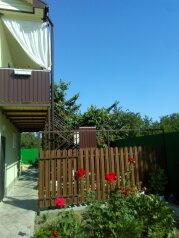 Гостевой дом, улица Богдана Хмельницкого на 4 номера - Фотография 1