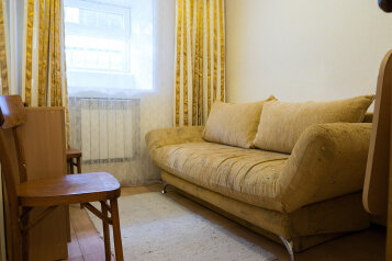 2-комн. квартира, 45 кв.м. на 5 человек, улица Дёмышева, Евпатория - Фотография 2