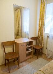 2-комн. квартира, 45 кв.м. на 5 человек, улица Дёмышева, Евпатория - Фотография 3