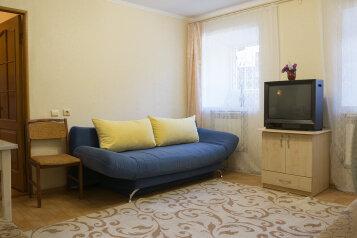 2-комн. квартира, 45 кв.м. на 4 человека, улица Дёмышева, 15, Евпатория - Фотография 1