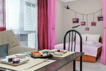 1-комн. квартира, 35 кв.м. на 4 человека, Таврическая улица, 9к2, Тюмень - Фотография 3