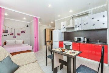 1-комн. квартира, 35 кв.м. на 4 человека, Таврическая улица, 9к2, Тюмень - Фотография 4