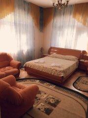 Отель , Комсомольская улица на 11 номеров - Фотография 1