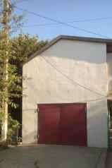 1-комн. квартира на 3 человека, Школьная улица, посёлок Орловка, Севастополь - Фотография 3