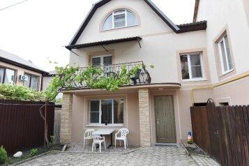 Дом, 130 кв.м. на 8 человек, 4 спальни, Западный переулок, Геленджик - Фотография 1