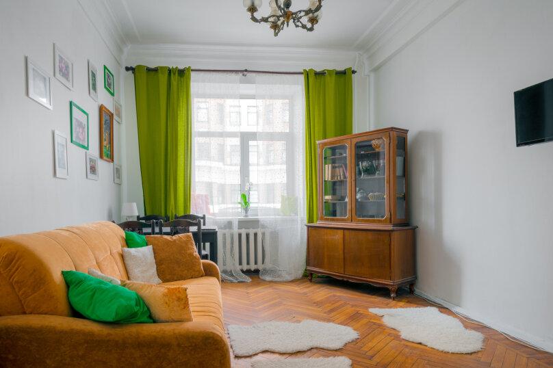 2-комн. квартира, 52 кв.м. на 6 человек, Житная улица, 10, Москва - Фотография 14