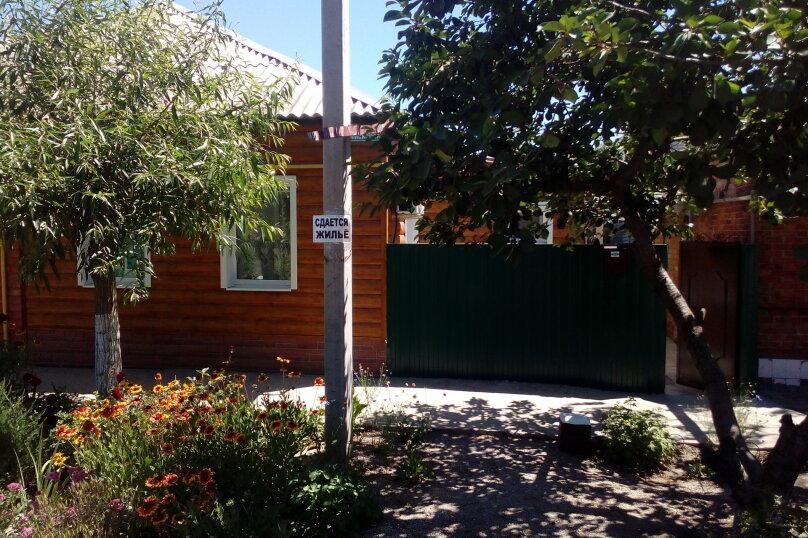 База отдыха, Лиманская улица, 25 на 3 номера - Фотография 1