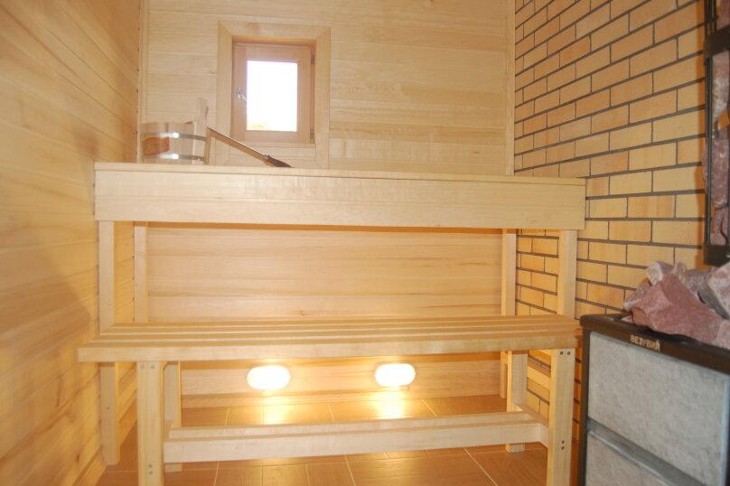 Дом, 90 кв.м. на 8 человек, 3 спальни, поселок Машезеро, 14, Петрозаводск - Фотография 63