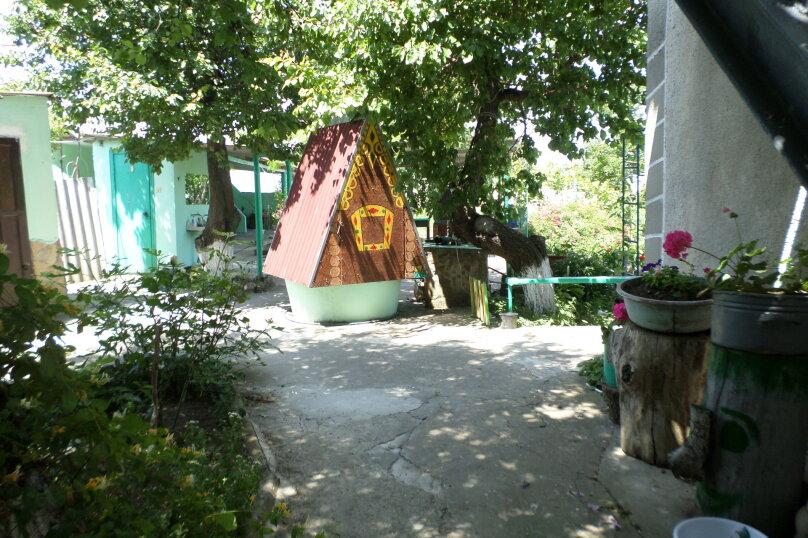 "Гостиница ""На Гагарина 20"", улица Гагарина, 20 на 4 комнаты - Фотография 16"