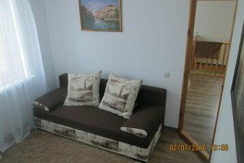 Дом под ключ, 120 кв.м. на 8 человек, 4 спальни, Солнечная, 15, Судак - Фотография 2