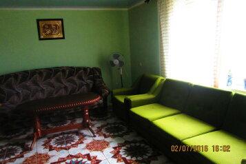 Дом под ключ, 120 кв.м. на 8 человек, 4 спальни, Солнечная, 15, Судак - Фотография 4