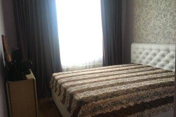 2-комн. квартира, 80 кв.м. на 6 человек, улица Сибгата Хакима, 60, Казань - Фотография 2
