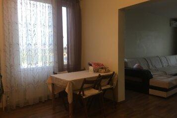 2-комн. квартира, 80 кв.м. на 6 человек, улица Сибгата Хакима, 60, Казань - Фотография 4