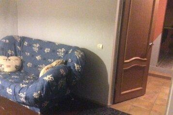 Дом 25 мин от центра Москвы, 65 кв.м. на 4 человека, 1 спальня, Колхозная улица, Одинцово - Фотография 3