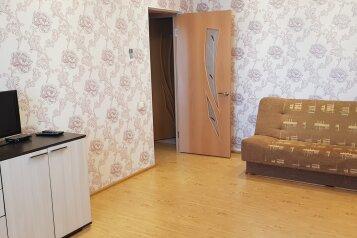 1-комн. квартира, 44 кв.м. на 4 человека, Крымская улица, Анапа - Фотография 4