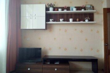 3-комн. квартира, 72 кв.м. на 3 человека, Банковский переулок, 8, Екатеринбург - Фотография 1
