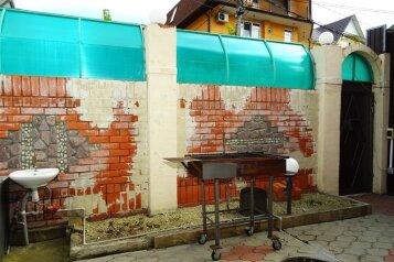 Гостевой дом, улица Чкалова на 12 номеров - Фотография 3