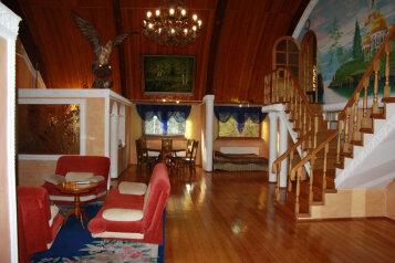 Дом, 250 кв.м. на 10 человек, 3 спальни, Курортный проспект, Сочи - Фотография 1