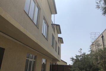 Дом, 125 кв.м. на 8 человек, 3 спальни, Таманская улица, 160, Анапа - Фотография 1