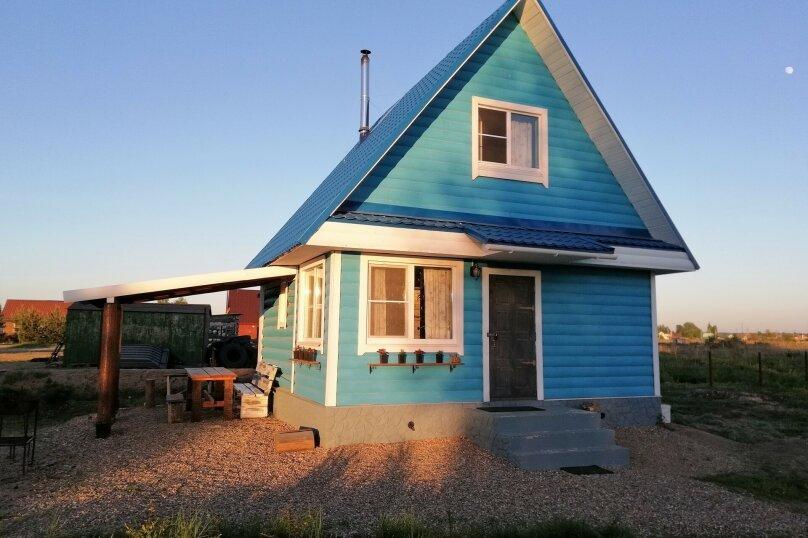 Дом с баней на реке , 75 кв.м. на 4 человека, 2 спальни, Речная улица, 9, Переславль-Залесский - Фотография 8