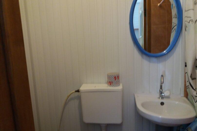 Гостиный двор 841606, улица Гайдара, 6 на 12 комнат - Фотография 10