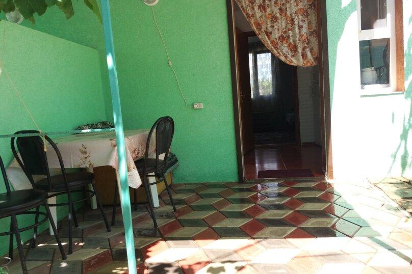 Гостиный двор 841606, улица Гайдара, 6 на 12 комнат - Фотография 11