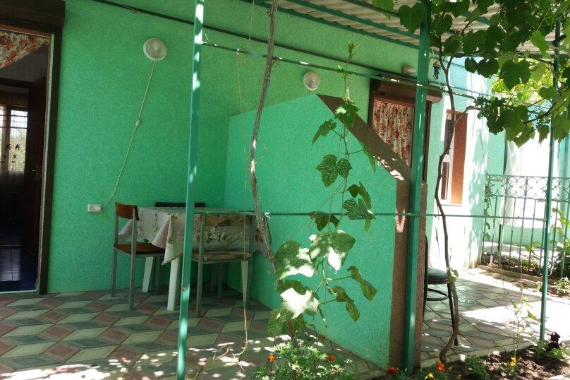 Гостиный двор 841606, улица Гайдара, 6 на 12 комнат - Фотография 14