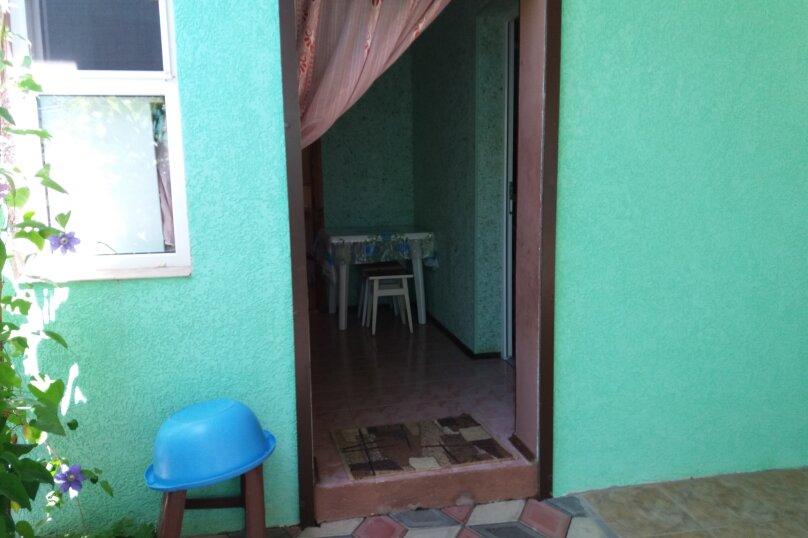 Гостиный двор 841606, улица Гайдара, 6 на 12 комнат - Фотография 17