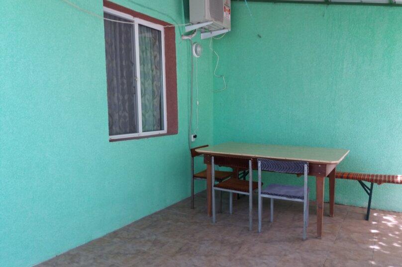 Гостиный двор 841606, улица Гайдара, 6 на 12 комнат - Фотография 18