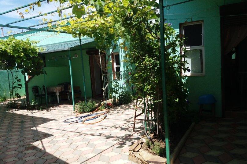 Гостиный двор 841606, улица Гайдара, 6 на 12 комнат - Фотография 20