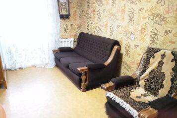 2-комн. квартира, 67 кв.м. на 5 человек, улица Чехова, 10, Иркутск - Фотография 1