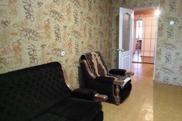 2-комн. квартира, 67 кв.м. на 5 человек, улица Чехова, Иркутск - Фотография 3