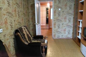 2-комн. квартира, 67 кв.м. на 5 человек, улица Чехова, 10, Иркутск - Фотография 4