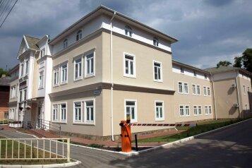 """Гостиница """"Подворье"""", улица Жуковского, 9 на 52 номера - Фотография 1"""