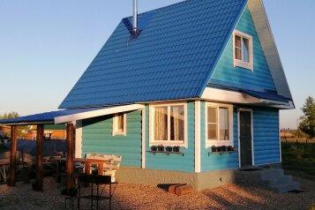 Дом с баней на реке , 75 кв.м. на 4 человека, 2 спальни, Речная улица, 9, Переславль-Залесский - Фотография 1