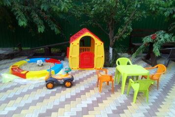 Гостевой дом, улица Богдана Хмельницкого на 4 номера - Фотография 2