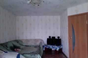 1-комн. квартира, 40 кв.м. на 3 человека, Морская набережная, Санкт-Петербург - Фотография 1