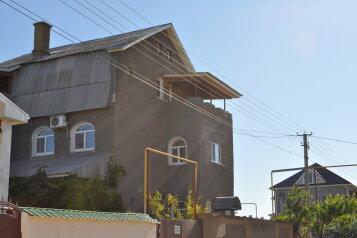 Дом, 60 кв.м. на 12 человек, 4 спальни, пер.Прибрежный, Евпатория - Фотография 1