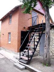 Дом на сутки, 40 кв.м. на 4 человека, 1 спальня, улица Леваневского, Тула - Фотография 1